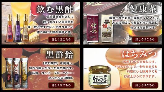 kuronosu_image